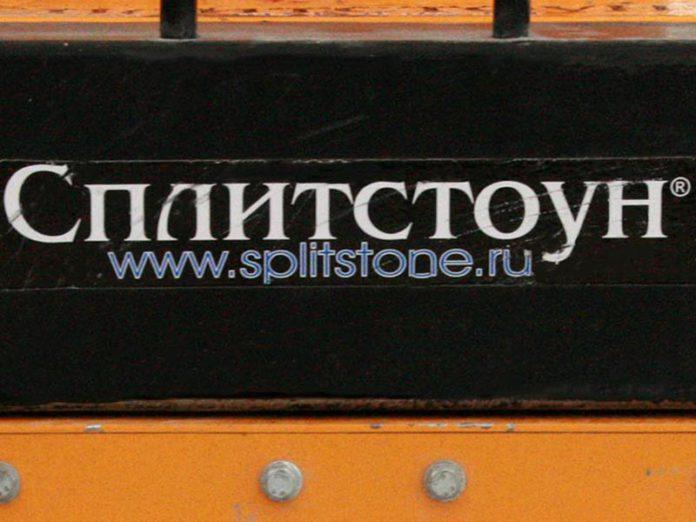 Шлифовальная машина Сплитстоун