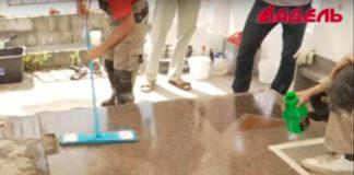 Изготовление полированного бетона