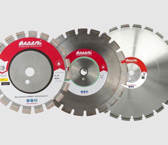Алмазные диски для нарезчиков швов