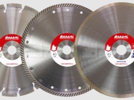 Алмазные диски для сухой резки