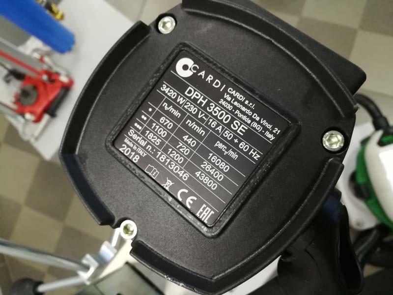 Двигатель Cardi DPH 3500 SE
